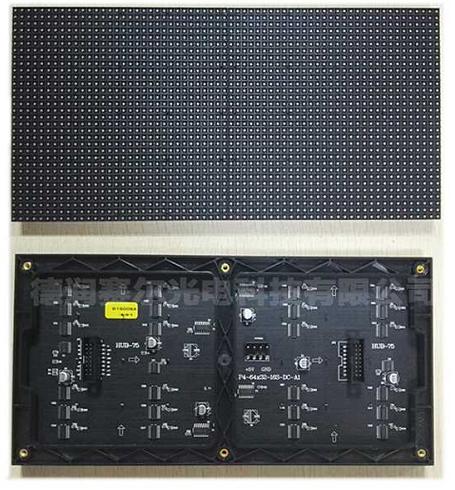 购买LED大屏幕需要了解什么?